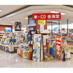 相田みつを書店フェア開催〜in鹿児島県霧島市〜